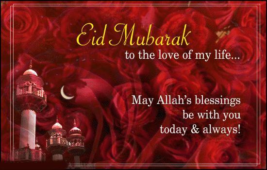 Eid Mubarak Greeting Cards For Wife