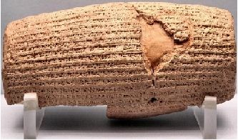 The Cyrus Cylinder, the origin of Human Rights?  The Cyrus Cylinder (c. 6 BC, Persian Empire) that not only protected the rights of all citizens to liberty, security and property but also banned slavery and allowed free religious practice.