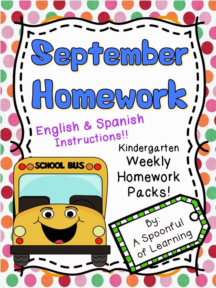 English form 5 homework help