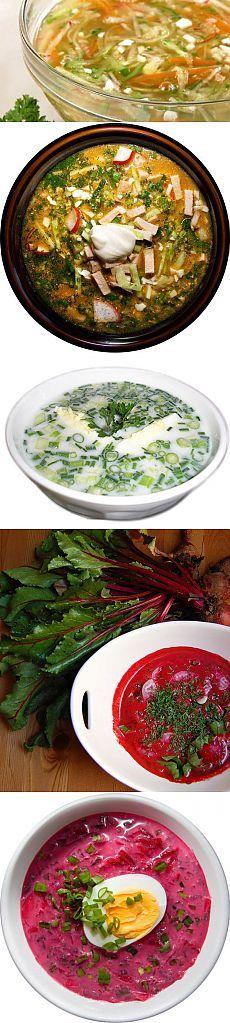 Холодные супы: три окрошки и два свекольника | В жаркую летнюю погоду особенно актуальны легкие блюда, в частности, холодные супы. Рассмотрим несколько популярных рецептов: овощная окрошка, окрошка сборная мясная, окрошка на кефире, свекольник холодный вегетарианский, свекольник холодный на мясном бульоне.