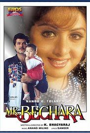 Mr Bechara Online Movie. MR. BECHERA (Anil Kapoor) is a shy printer and, since the passing of his wife, a single father to his infant son--but his quiet life is shattered by the schemes of Dr. Dayanand (the ...