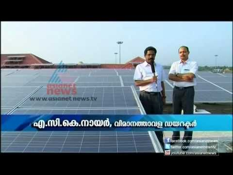 Check out this post about Solar Panels we just blogged at http://greenenergy.solar-san-antonio.com/solar-energy/solar-panels/solar-panels-to-power-cochin-international-airport-moneytime-24th-march-part3-%e0%b4%ae%e0%b4%a3%e0%b4%bf-%e0%b4%9f%e0%b5%88%e0%b4%82/