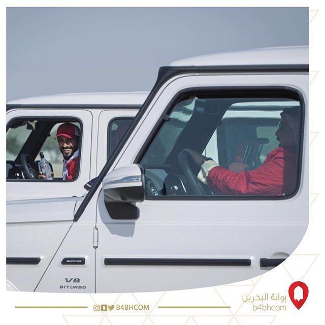 عاش الملك عاشت لنا البحرين البحرين الكويت السعودية الإمارات دبي عمان فعاليات البحرين السياحة في البحرين Uae Mydubai Dubai Car Vehicles