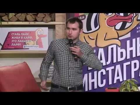 БМ. Реальный Инстаграм.  ЗАНЯТИЕ 1 .Оформление аккаунта и подготовка к п...