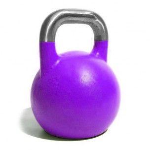Kettlebell LIVEUP COMP 20 kg