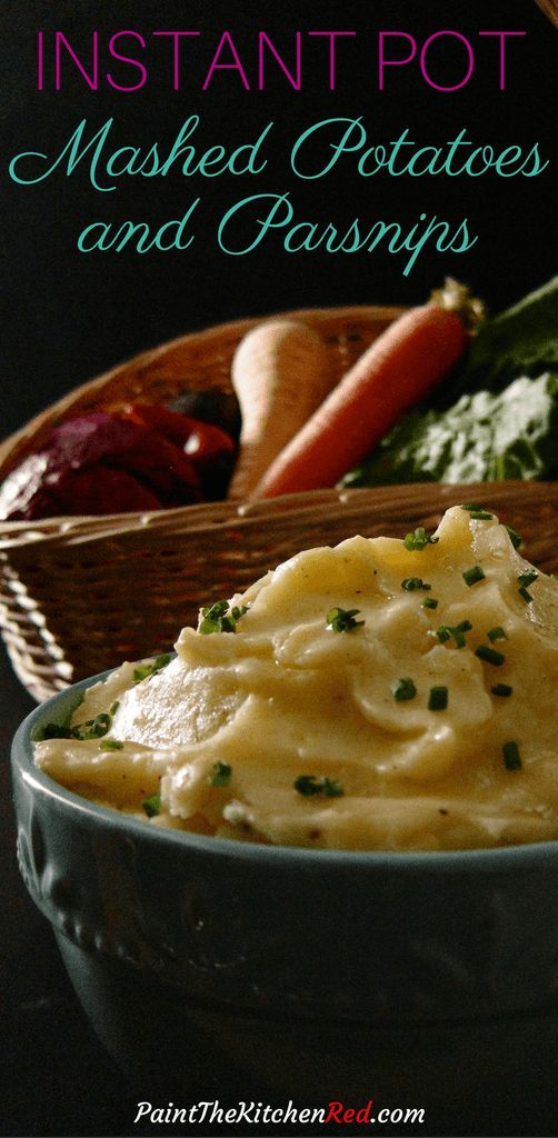 These Instant Pot Mashed Potatoes and Parsnips come out perfect every time. The slightly sweet taste of parsnips meld so well with the potatoes that you may never go back to plain mashed potatoes again. From Paint the Kitchen Red #instantpot #parsnips #mashedpotatoes