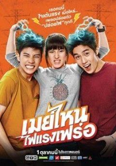 Phim Cô Nàng Điện Giật