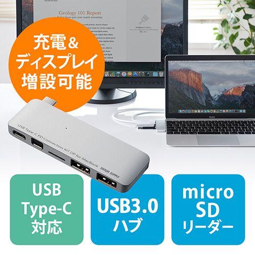 12インチ MacBook専用USB PD対応USB3.1Type Cハブ(Mini DisplayPort変換・充電機能付・USB3.0ハブ/2ポート・microSDスロット付)