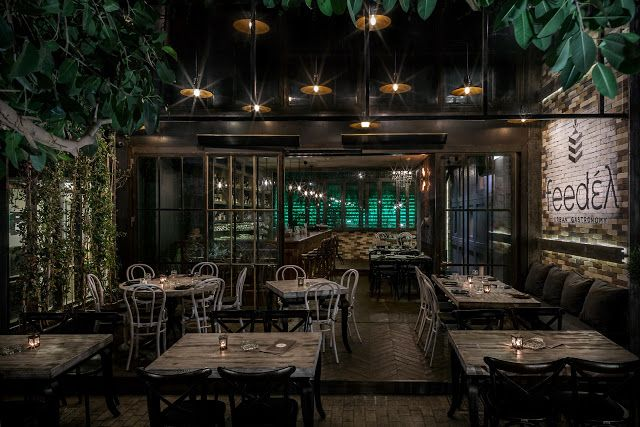 Mexil Design: Restaurant Feedel Athens #mexil #restaurant #gastronomy #athens