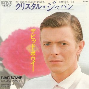 """David Bowie Japan Import 7"""" Single! Authentic Vintage 1980! David Bowie  Crystal Japan/Alabama Song RCA SS-3270 Near Mint"""