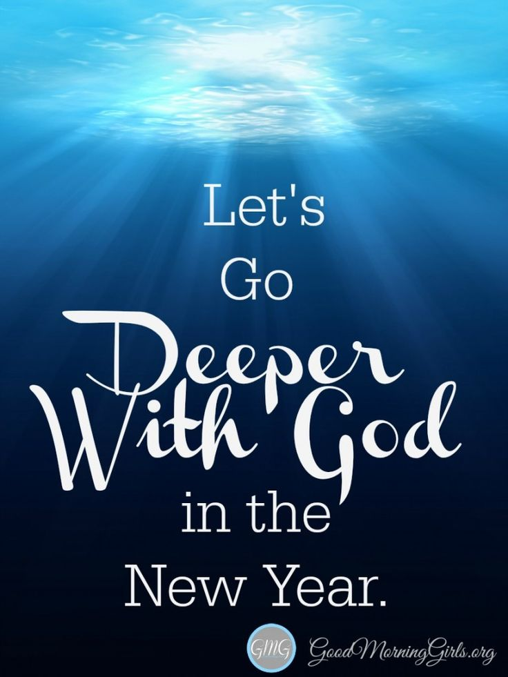 Do you want to go deeper with God in the New Year? Then now is the time to plan on it.  Clear your schedule, invite a friend on your journey – make time for just one chapter a day.  Make reading through the Bible a goal.  You can do this! I'll be here cheering you on with devotionals, free reading plans and lots of resources.  Join us!