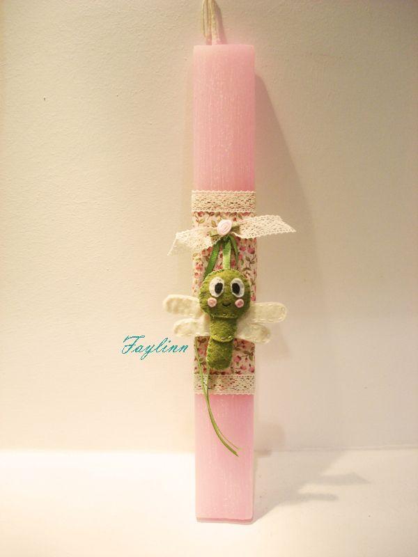 χειροποίητο τσόχινο ζουζούνι σε ντυμένο ροζ απαλό κερί