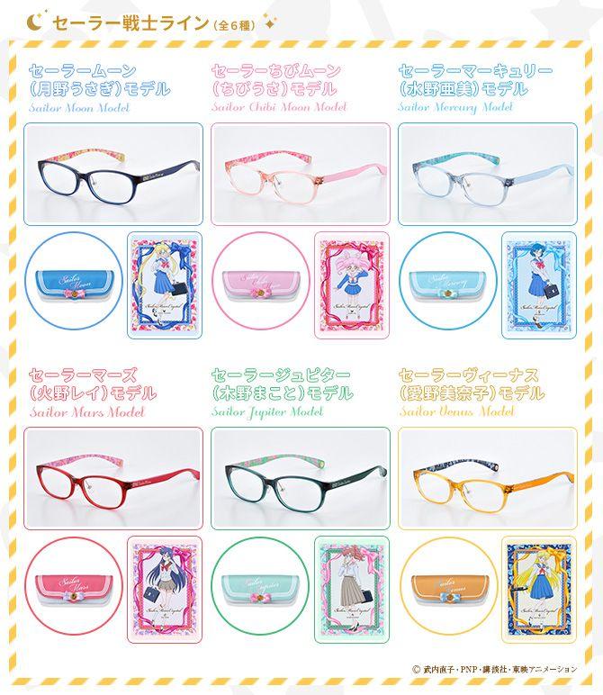 """sailor moon crystal"" jins glasses eyeglasses collaboration 2016 ""sailor moon"" ""sailor moon merchandise"" ""sailor moon glasses"" sailor mars venus jupiter mercury chibimoon chibiusa lens prescription shop anime 2016 fashion"