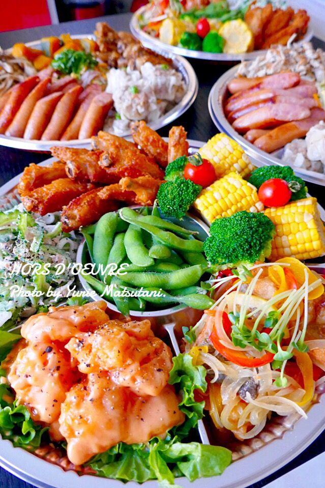 ゆりえ's dish photo OB会手作りオードブル   http://snapdish.co #SnapDish #電子オーブンレンジ、再発見! #晩ご飯 #パーティー #友達&家族でパーティ料理 #こどもが大好きな料理