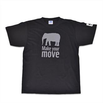 Μπλούζα Ελέφαντας|wwf.gr