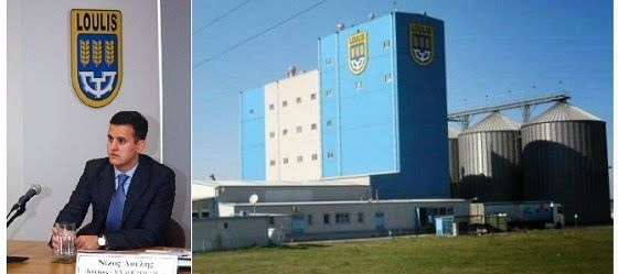 MAGAZINE-GR: Ο 26χρονος αλευροβιομήχανος κ. Λούλης... χρηματοδο...