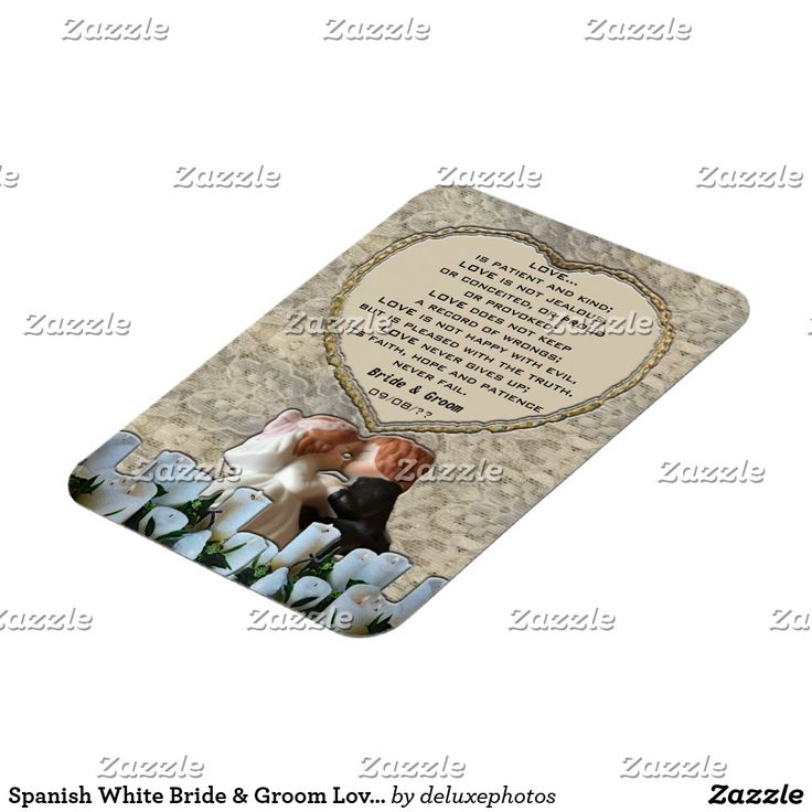 Spanish White Bride & Groom Love Poem Magnet