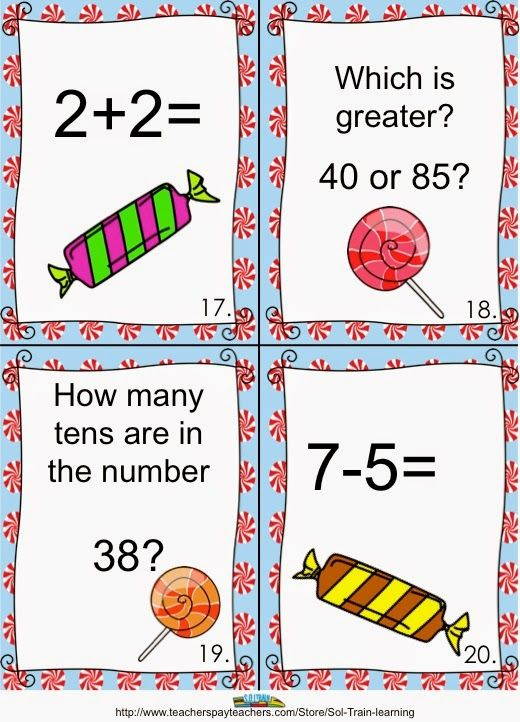 Kids love to play this Candy Brain Bounce! It covers several math concepts. Read about some games where the kiddos will have fun as they learn.$  Grab your FREEBIE:)
