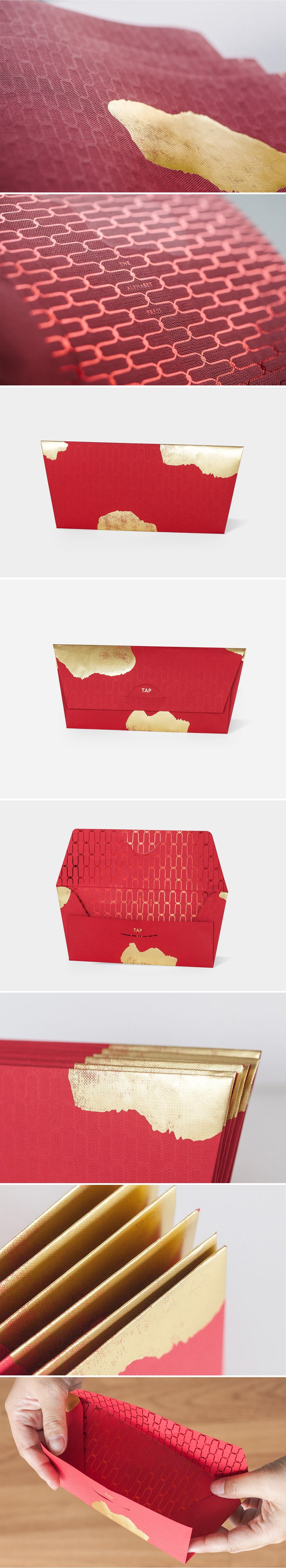 This paper was produced by a British paper mill and is often used as sleeves to hardcover books, which gives it that premium and tactile quality. It is a perfect match (Ang Pow) for foil stamping. The shape of the red packet was inspired by Sycee while the lining was inspired by decorative grills seen in Malaysian old residential areas. www.thealphabetpress.com