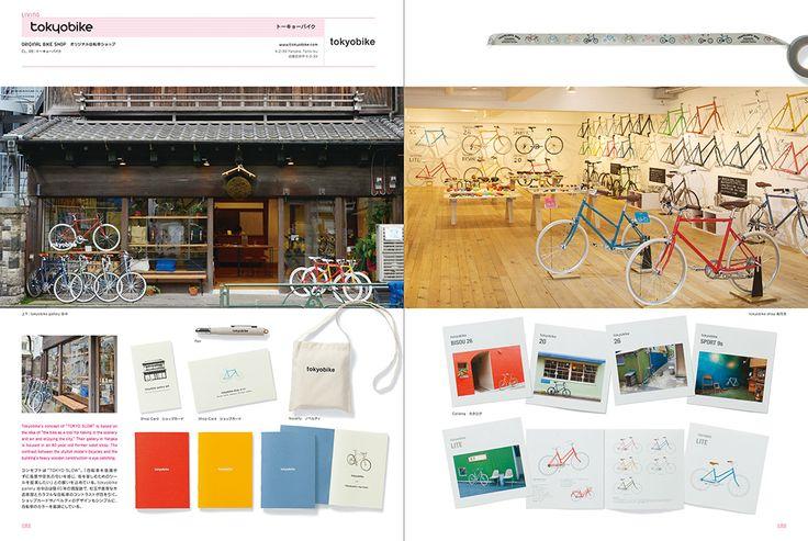 tokyobike: Shop Image Graphics in Tokyo+