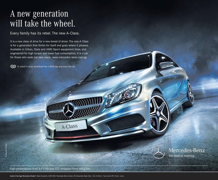Download the free Layar App, scan the advert and watch the Mercedes A-Class come to life!