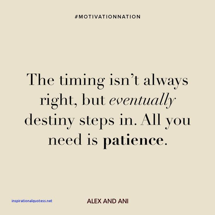 Inspirational Quotes About Patience And Love Positivity