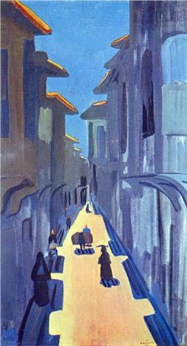 A street. Noon. - Martiros Saryan, 1910 http://www.wikipaintings.org/en/martiros-saryan/a-street-noon-1910
