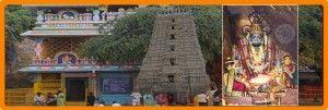 Komuravelli Mallikarjunaswamy temple