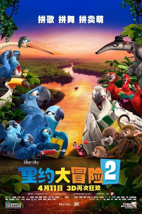 Rio 2 Full Movie Online 2014