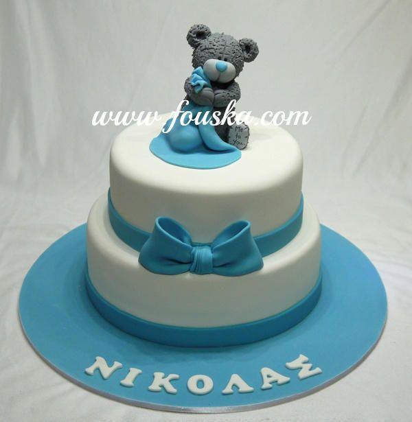 Me to you bear - Cake by Georgia