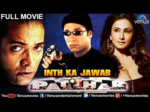 Watch Inth Ka Jawab Patthar Full Movie | Hindi Action Movies | Hindi Movies Full Movie | Bollywood Movies watch on  https://free123movies.net/watch-inth-ka-jawab-patthar-full-movie-hindi-action-movies-hindi-movies-full-movie-bollywood-movies/