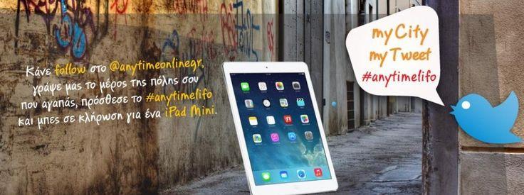 Λήγει την: 25 Φεβρουαρίου 2015-  Η Anytime Online διοργανώνει διαγωνισμό και χαρίζει ένα iPad mini. Μπορείτε να δηλώσετε τη συμμετοχή σας έως και την 13:00 της ημέρας λήξης Οι αναλυτικοί όροι διενέργειας έχουν ανακοινωθεί σε αυτή τη σελίδα Καλή επιτυχία σε όλους!