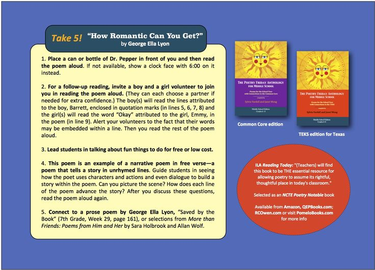 """Here are the """"Take 5"""" activities for the poem, """"How Romantic Can You Get?"""" by George Ella Lyon from THE POETRY FRIDAY ANTHOLOGY® FOR MIDDLE SCHOOL compiled by Sylvia Vardell & Janet Wong (Pomelo Books, 2013)"""