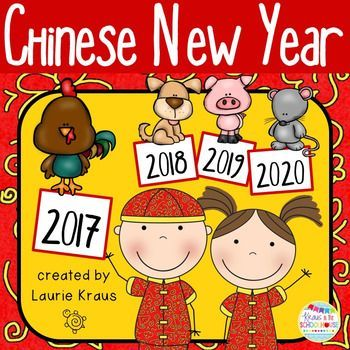 21 best Chinese New Year images on Pinterest | Chinese new years