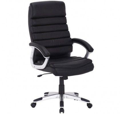 Silla de oficina Baker color negro. 139 €. Dimensiones: Altura total: 115 - 125 cm. Altura asiento: 43 - 53 cm. Profundidad asiento: 50 cm. Ancho total: 66 cm.  Hoy más que nunca trabajamos sentados, si no toda la jornada sí una buena parte de ella. Si calculáramos la cantidad de horas que pasamos sentados seguro que prestaríamos más atención a la silla que empleamos para trabajar.  Muebles bonitos, pensando en la comodidad y salud del cliente, ofrece varios modelos adecuados. Elige el tuyo.