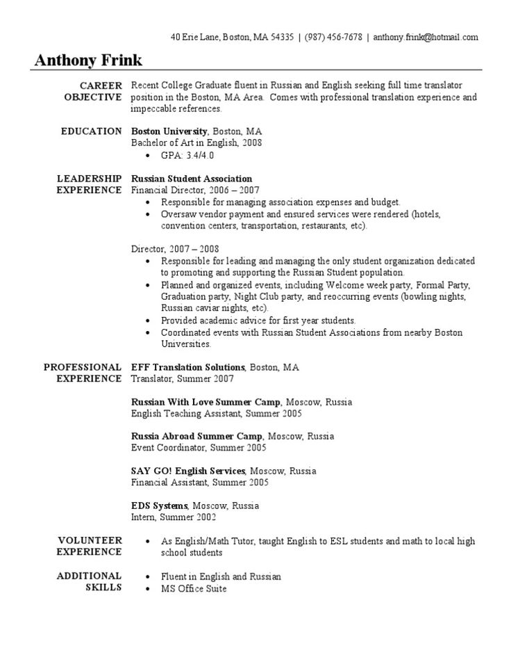 The 25+ best Examples of curriculum vitae ideas on Pinterest - resume for recent college graduate
