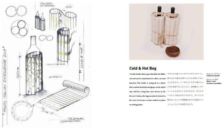 Cold & Hot Bag #design #hotbag