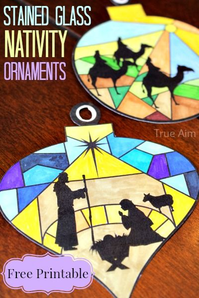 Stained Glass Nativity Ornaments FREE Printable