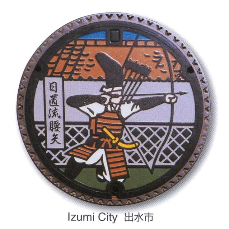 art design | street art | manhole cover | japan | izumi city