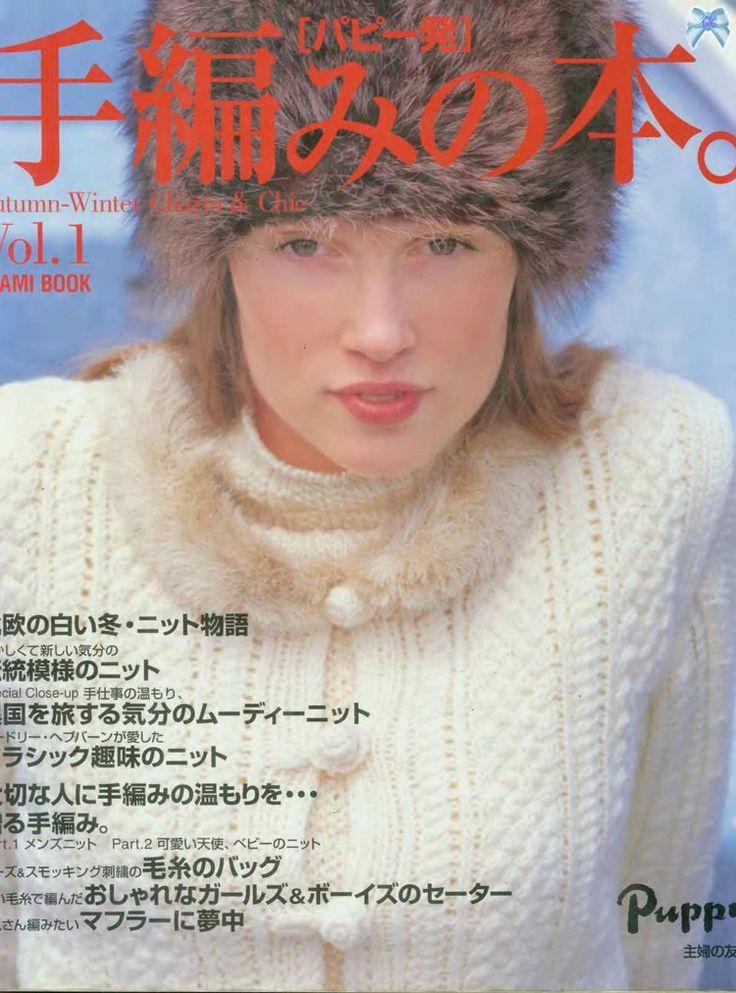 手編みの本 Vol.1 2002 - 壹一 - 壹一的博客