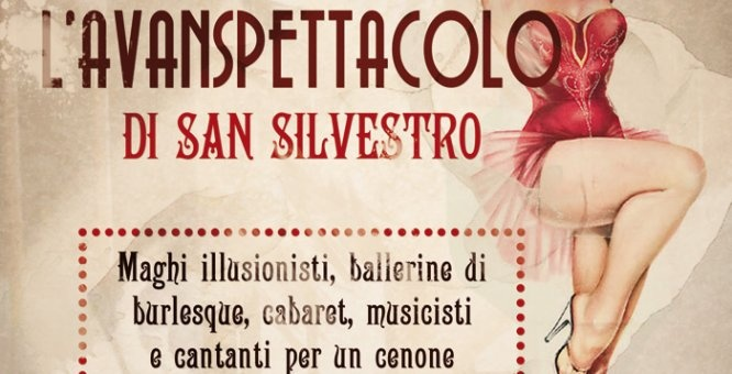 L'avanspettacolo di San Silvestro alla Masseria Centrone Piccolo