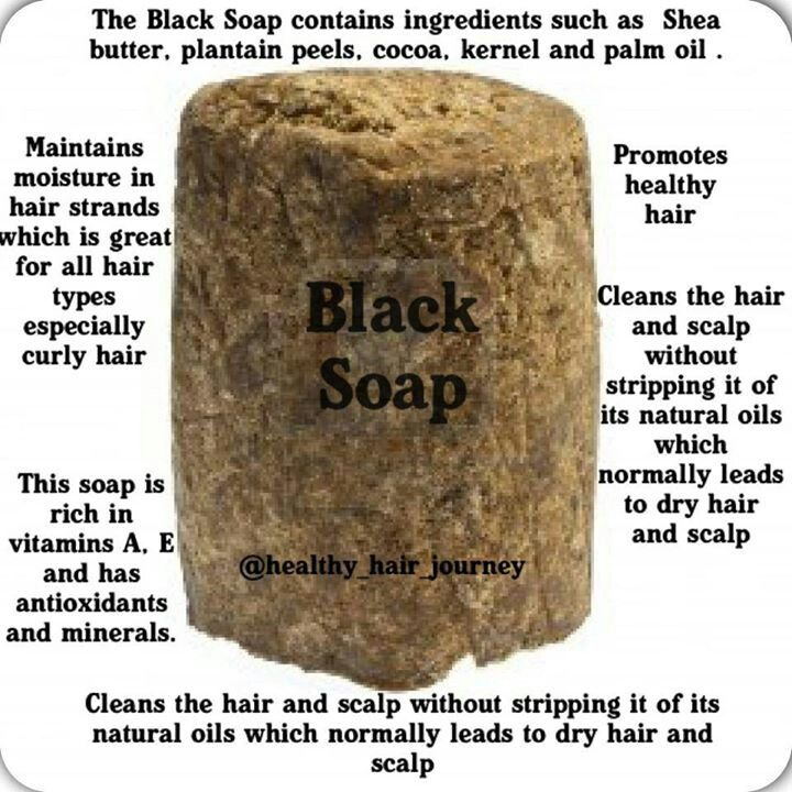 African soap benefits