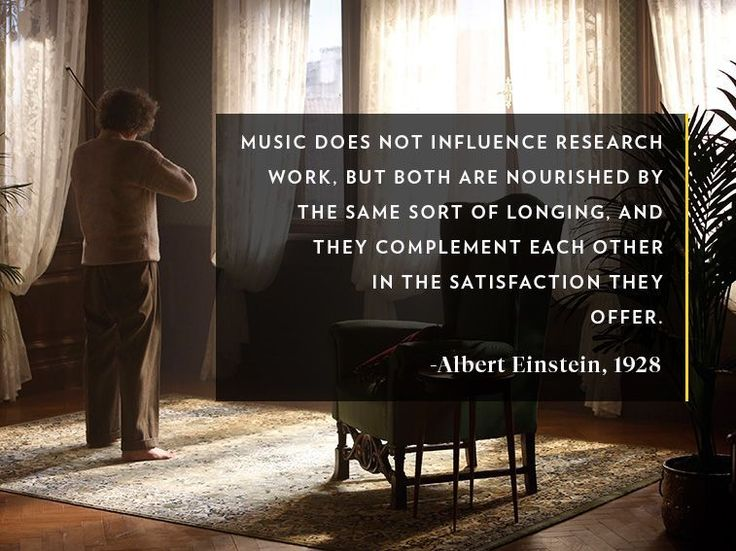 ♫♪♬ ❝ᘻนᎦเƈ ℚนᎧƬᏋᎦ❞ ♬♪♫ ~ EINSTEIN ON MUSIC QUOTE #2 To Paul Plaut, October 23, 1928. Quoted in Dukas and Hoffmann's Albert Einstein, the Human Side