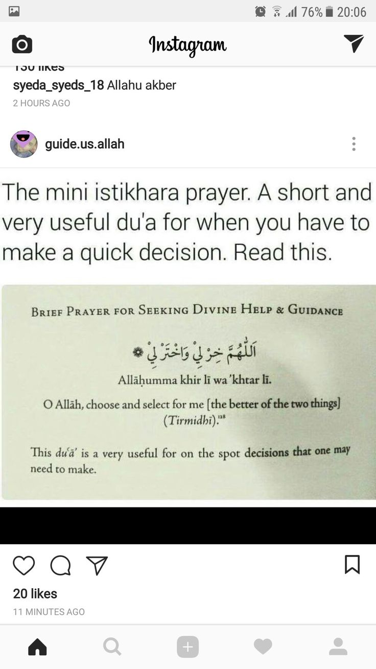Dua when making on-the-spot decisions
