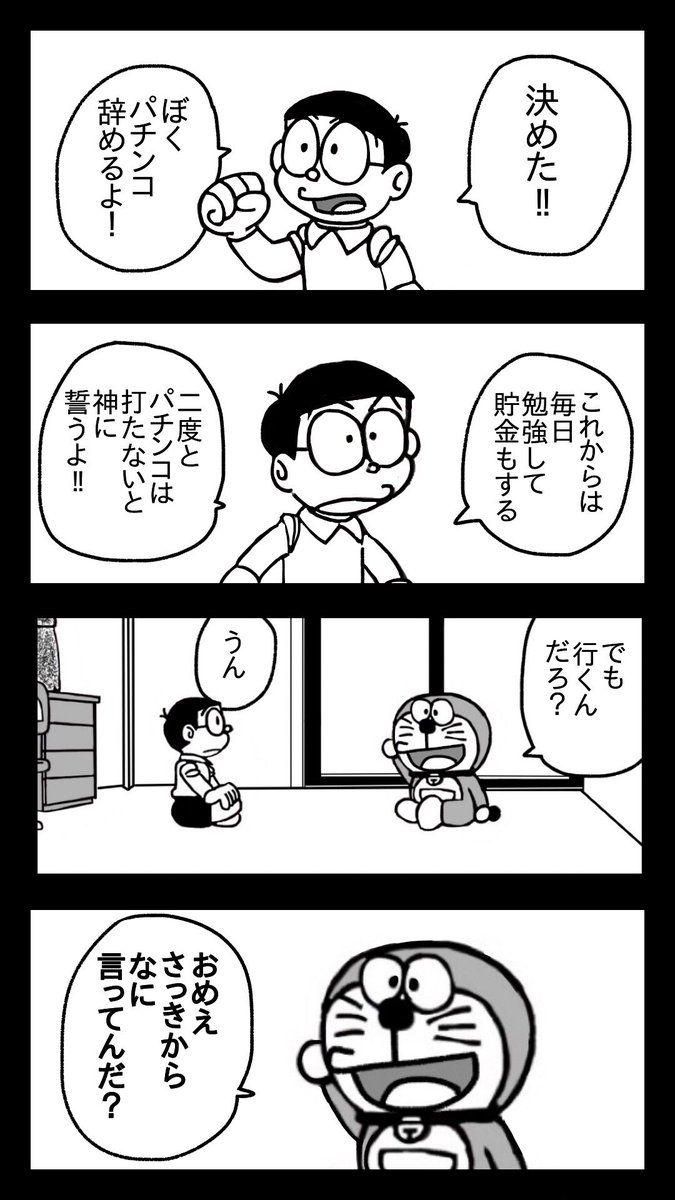 イブキ ibuki777s さんの漫画 21作目 ツイコミ 仮 漫画 面白い漫画 爆笑ネタ