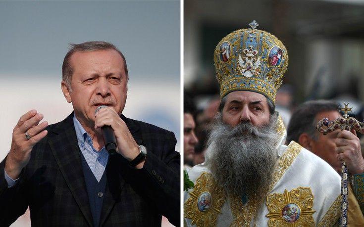 Ο Μητροπολίτης Πειραιώς καλεί τον Ερντογάν να βαπτιστεί Χριστιανός