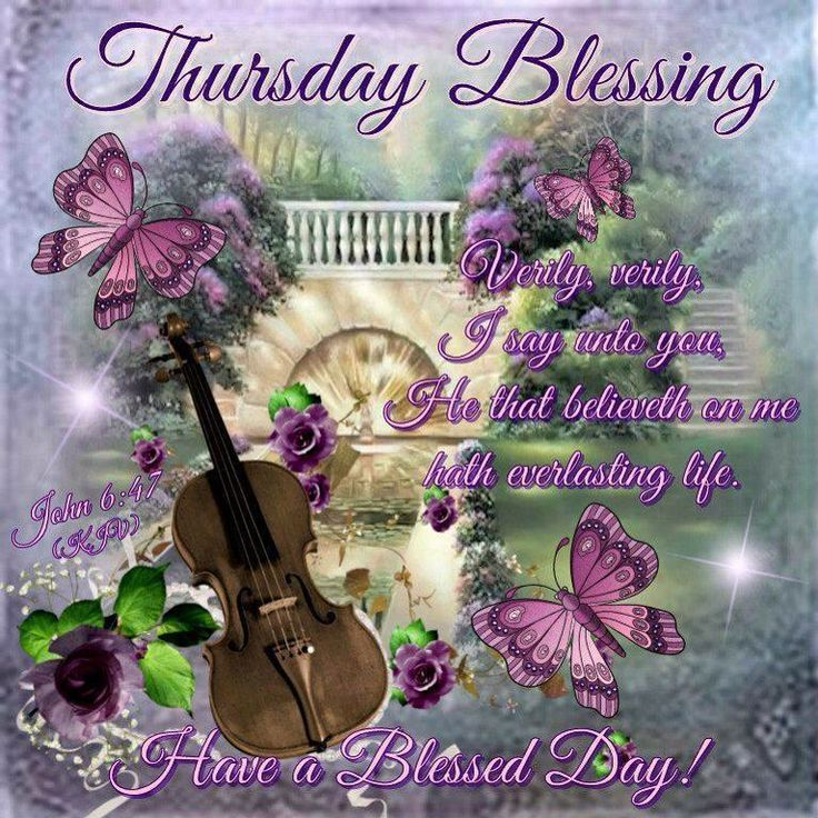 Best Thursday Wishes Quote