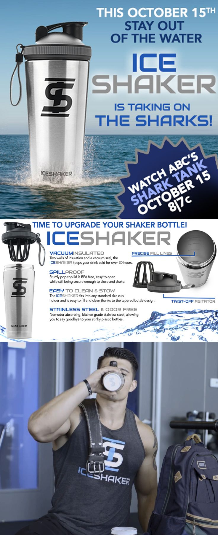 ABC's Shark Tank is back! Watch as Chris Gronkowski & Ice Shaker take on the sharks on October 15th, 2017. Don't forget to purchase yourself an Ice Shaker today before the shark tank rush! Ice Shaker makes a great gift for anyone that hits the gym or lives an active lifestyle. Your boyfriend, husband or any man in your life would love an ice shaker as a Christmas or Holiday gift!