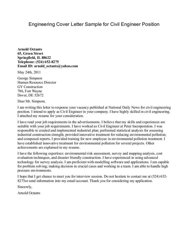Cover letter for purchasing agent. How to write a great