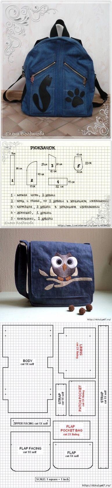 Переделки: Джинсовые сумки — Рукоделие: